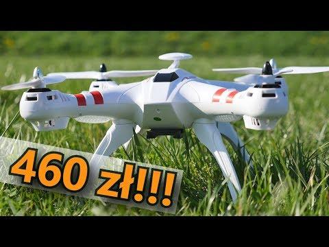 Bayangtoys x16 – Tani, duży dron z GPS (460zł)