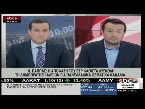 Πολιτικοί & Οικονομία - 7/7/2017 | Μ. Σμιλίδου & Γ. Κορωναίος | SBC TV