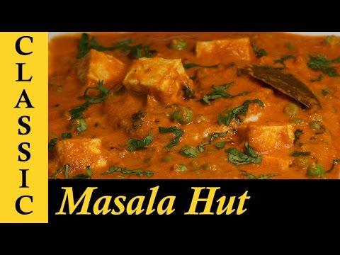 Easy Matar Paneer Recipe / Shahi Matar Paneer / Paneer Matar Masala