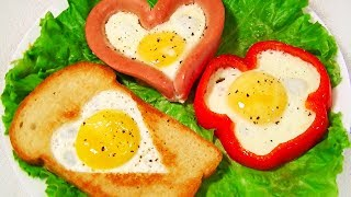 Оригинальная Фигурная ЯИЧНИЦА – красивый, вкусный завтрак.