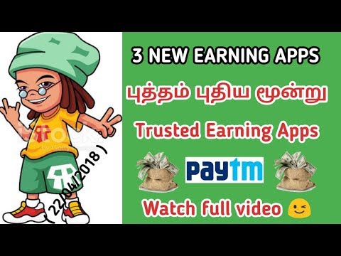 3 New trusted earning apps get free paytm cash daily in tamil