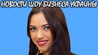 Вика из «Неангелов» рассталась с женихом. Новости шоу-бизнеса Украины.