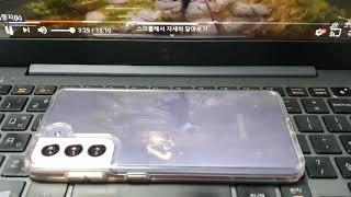 나인쉴드 갤럭시S21 카멜레온 케이스