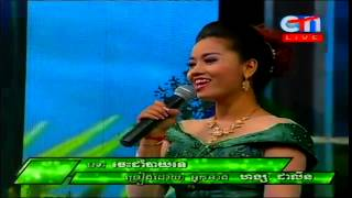 Ctn Channel 21 | Mun Sne Somneang | Khmer Songs 2015 | Part 05