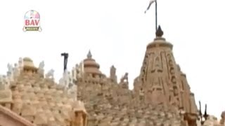 Naam Hai Tera Taranhara | Top Rajasthani Devotional Song | BAV | Bhajan | Jainism