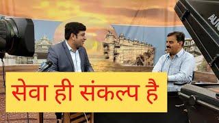 Covid 19 Special  Episode ,Sewa Hi Sankalp Hai (सेवा ही संकल्प है)- Doordarshan Madhya Pradesh.