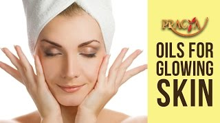 Best Oils For Glowing Skin - Rajni Duggal(Beauty Expert) - Apka Beauty Parlor