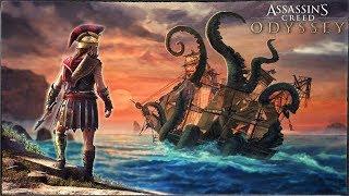 Assassin's Creed: Odyssey - КРАКЕН СУЩЕСТВУЕТ? ЧТО Я НАШЕЛ НА ДНЕ ОКЕАНА? (Кракен скоро появится?)