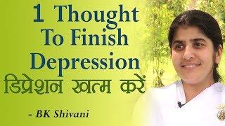 1 Gedachte Om de Finish Depressie: BK Shivani (Hindi)
