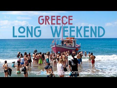 A Long Weekend in Corfu (Greece Long Weekend)