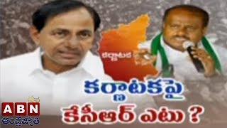 What will be the CM KCR's take on Karnataka Politics ? | Special Focus