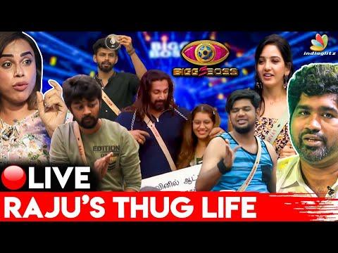 🔴Live: Priyanka என்ன சாவடிக்காத கடுப்பான Niroop😡| Kurumpadam with Milla & Joe Michael | BB5 Day 19