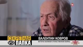 Партизаны Великой Отечественной Войны Фильм 2016 HD