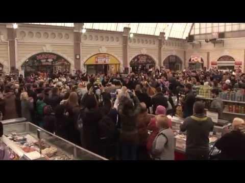 Классический флэшмоб в помещении рынка Украина, Одесса