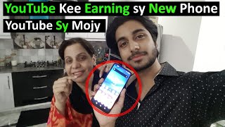 NEW Phone With YouTube Earning || Sami's New Phone || Pakistani Family Vlogs