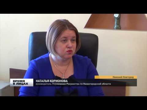 Наталья Корионова: Дисквалификация арбитражного управляющего