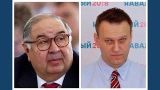 Усманов Навальный Кто кого ? мнение из Крыма