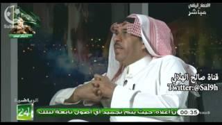 فؤاد انور : تعامل سامي الجابر بمباراة الاتحاد كان ذكي