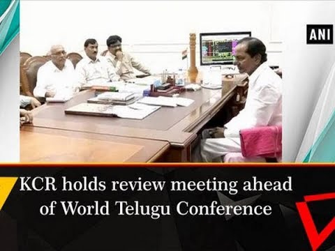 KCR holds review meeting ahead of World Telugu Conference - Telangana News
