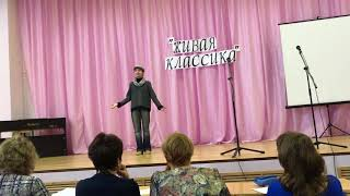 Смотреть Салыкова Махабат Киыкбаевна  Григория Горин «Ёжик» онлайн