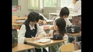 Học tiếng Nhật cùng Erin - Bài 2 - Cách nhờ giúp đỡ