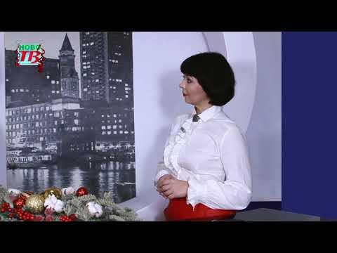 Ново ТВ от 31 12 2019г