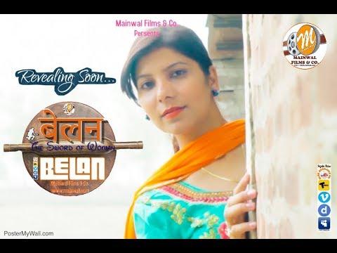Making Live Of Pooja Hooda For बेलन (Belan) - The Sword Of Woman   TR Music   Bajate Raho