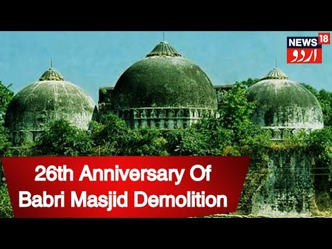 Ayodhya On High Alert On 26th Anniversary Of Demolition Of Babri Masjid