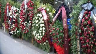 . Москва. Могила Иосифа Кобзона на Востряковском кладбище