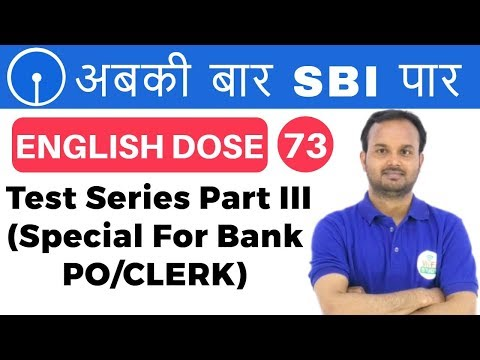 1:00 PM English Dose by Sanjeev Sir| Test series part 3 | अबकी बार SBI पार | Day #73