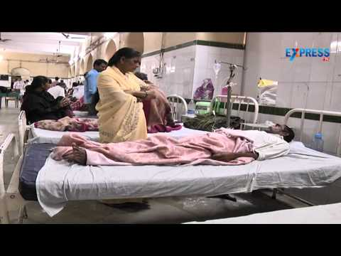 Osmania Hospital in Hyderabad lacks basic facilities | Express TV