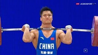 2015 World Weightlifting Championships, Men 77 kg \ Тяжелая Атлетика. Чемпионат Мира