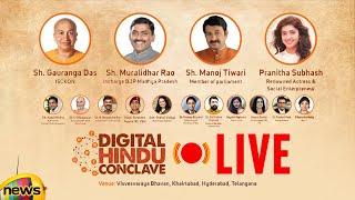 Digital Hindu Conclave LIVE | Bharat Niti | Hyderabad | 7th March 2021 | Mango News