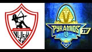 بث مباشر مباراة | بيراميدز vs الزمالك الدوري المصري الممتاز 2019 - 2018