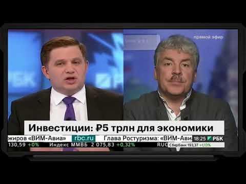 Чипирование людей в России