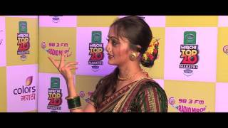 Mirchi Dumb Charades || Manasi Naik_02 || Mirchi Top 20 Marathi