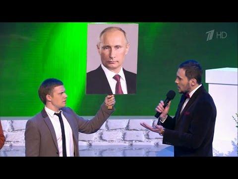 КВН Голосящий КиВиН 2015 - Союз