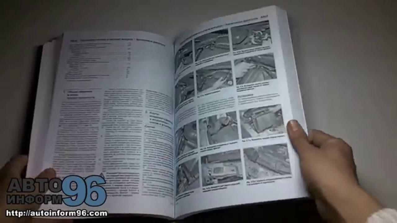 Опель мерива книга по ремонту и эксплуатации