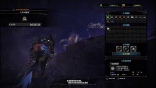 Monster Hunter: World 滅盡龍 輕弩屬性彈速射 4'56