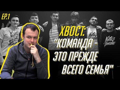 """видео: navi bootcamp ep.1 - xboct: """"Команда - это прежде всего семья"""" [ru/en]"""