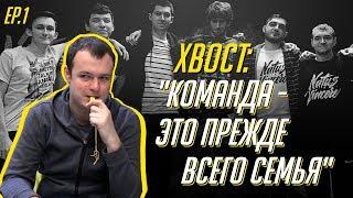 """NAVI Bootcamp EP.1 - XBOCT: """"Команда - это прежде всего семья"""" [RU/EN]"""