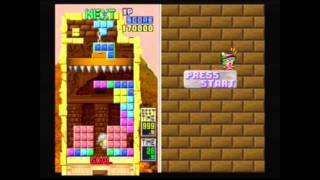 [Kevin] Tetris Plus Playthrough- Part 1. Egypt