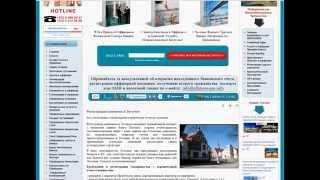 Регистрация компании в Эстонии. Быстрая регистрация фирмы в Эстонии(, 2013-12-06T14:08:30.000Z)