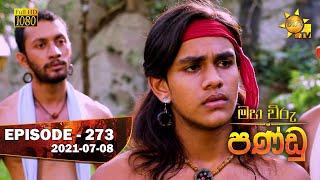Maha Viru Pandu | Episode 273 | 2021-07-08 Thumbnail