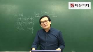 2016년 국가직 9급공무원 교육학개론 기출문제해설 1…