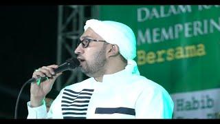 Sholawat NU Azzahir pekalonga feat Ahbabul Mustofa bangkalan.
