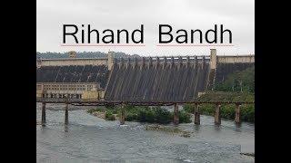 Rihand Dam   Rihand Bandh   Renukoot   Sonbhadra   Uttar Pradesh   Manoj Singh
