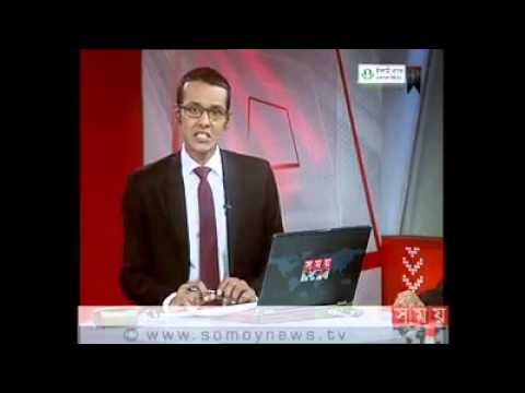 Somoy tv Business show, 25 August 2014