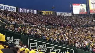 6月7日 阪神✕オリックス2回戦 甲子園 試合結果 神2-1オ 勝 秋山 負 ...