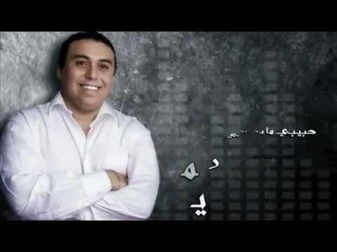 مغربي-يغني-أغنية-خليجية-روعة-zakaria-gahfouli-habibi